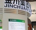 jinchuan_group